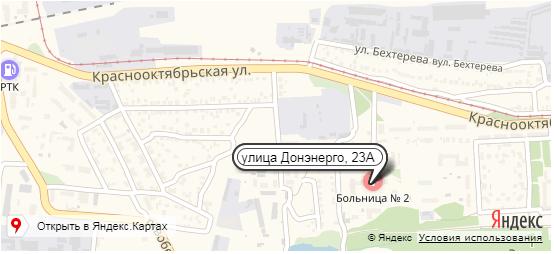 Карта Городская клиническая больница № 2 «Энергетик» г. Донецк
