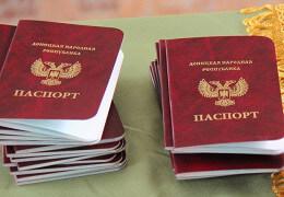 Телефоны паспортного стола Донецка ДНР